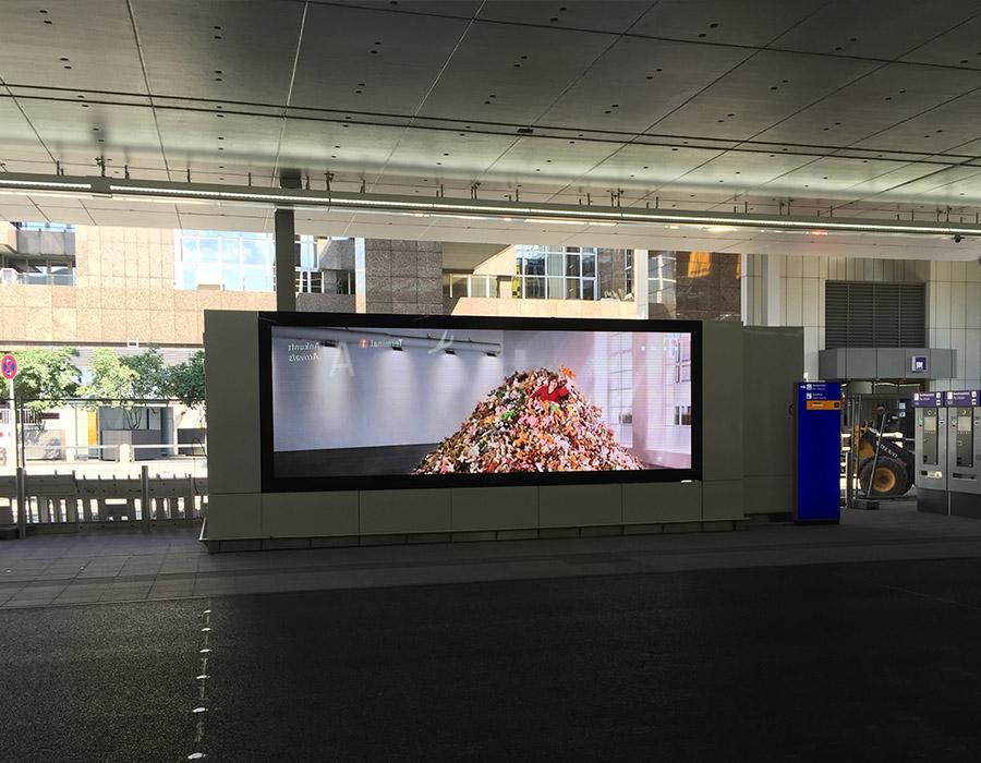 Terminal 2 Ffm